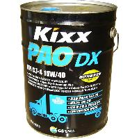 Масло моторное GS Oil Kixx PAO DX 15W40 CJ/SM ( 20л.)  PAO-Synt