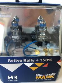 Лампа галогеновая Н 3 12V 55W PK22s Active Rally +150% (72320AR+150) 2шт, к-т Маяк