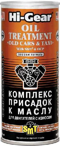 Присадка в масло Комплекс для ДВС с износом,с SMT² , 444 ml Hi-Gear HG2250 (уп.12 шт.)